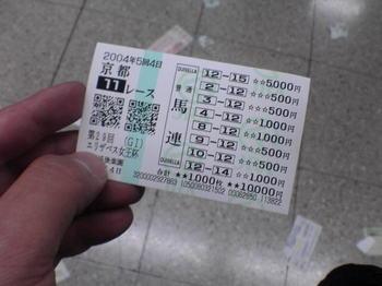 sn310006.jpg