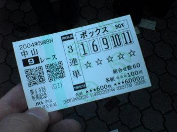 sn310024.JPG