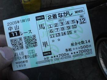 sn310027.jpg