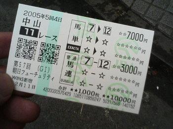 ts320026.JPG